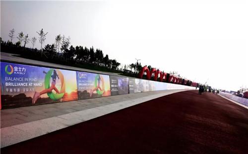 金士力助力红海滩国际马拉松大赛
