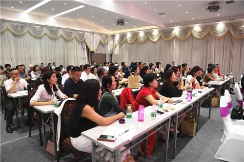 新理想·新征途·新起航·新成果——理想创业领袖研讨会隆重举行