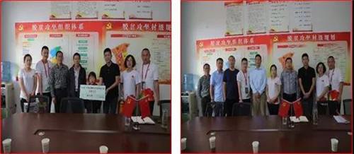 奉献爱心,中脉积极参与四川省工商局精准扶贫公益活动