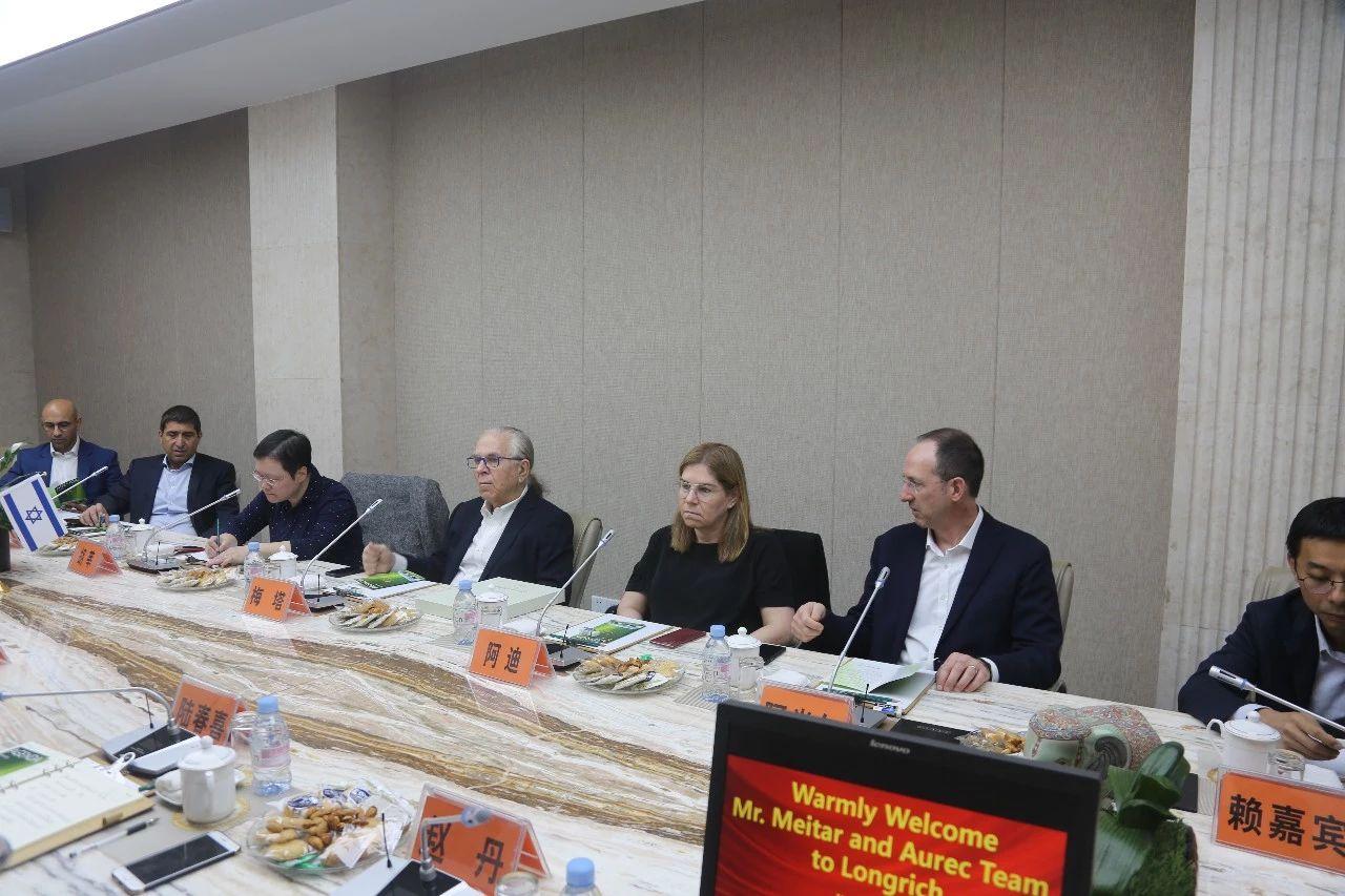以色列Aurec集团董事长梅塔一行考察隆力奇