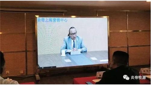 常德炎帝携手章鸭子签订股权战略合作协议