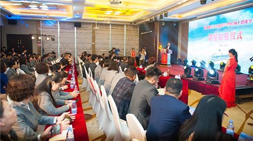 金天国际2018豪华邮轮海上嘉年华正式启航