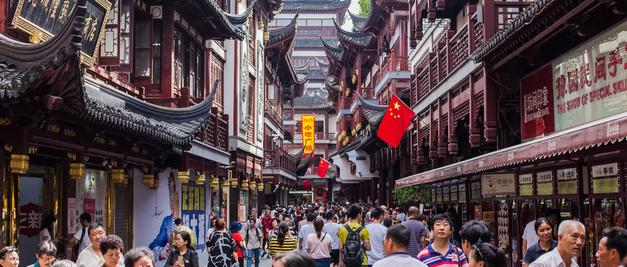 直销企业奖励旅游,是形式还是新探索?