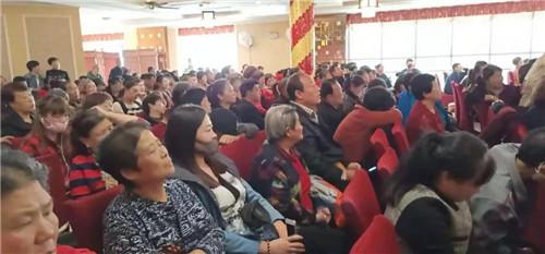 九极易成国际河北市场九极产品说明会成功召开!
