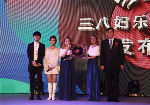 三八妇乐第二届企业文化节澳门嘉年华盛大启幕