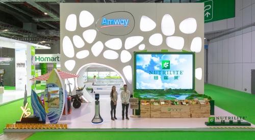 美国安利公司亮相首届中国国际进口博览会