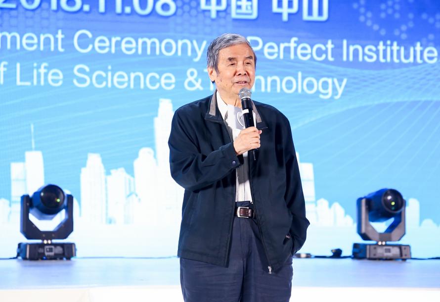 完美成立生命科技研究院,加速行业科研技术创新