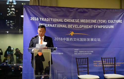 北方大陆联手维特 开启中医药文化融合精准医疗新时代