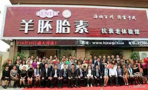 海济生物直销团队-赣州海济生物直销