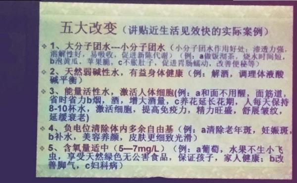 滨州金科伟业直销