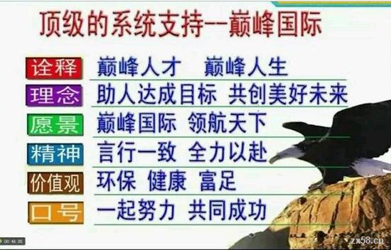 北京美乐家直购