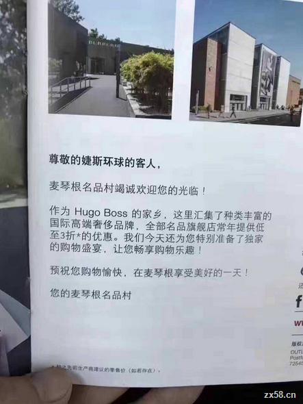 深圳婕斯直销