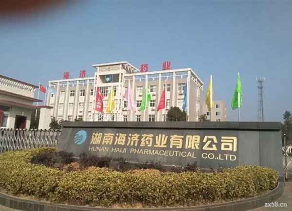 桂林海济生物直销