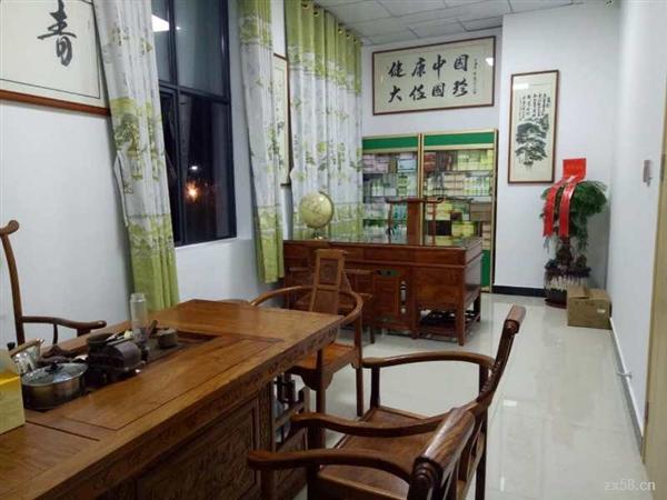 广州国珍专营店