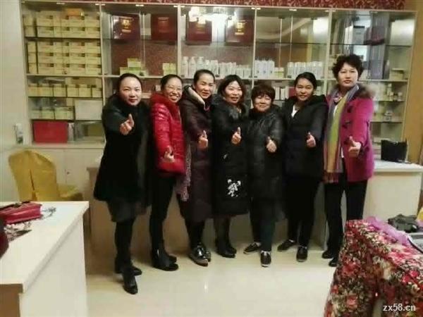 广州国珍直销
