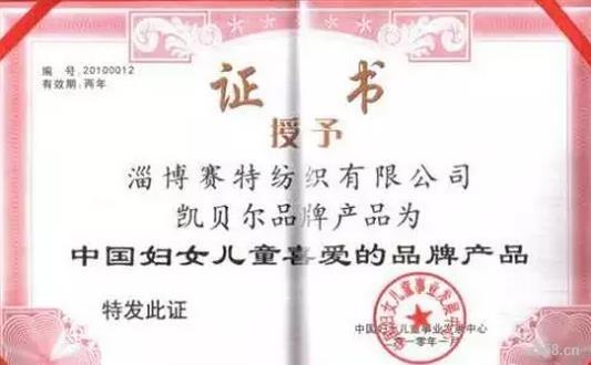 赛特直销团队-广东广州赛特