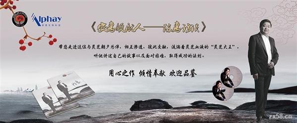 广东-深圳-安惠