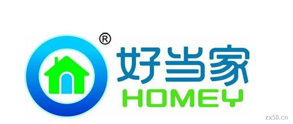 好当家直销团队-上海好当家直销