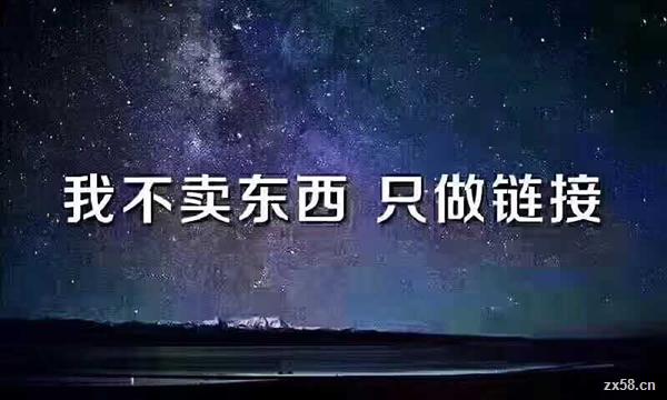 北京婕斯直销