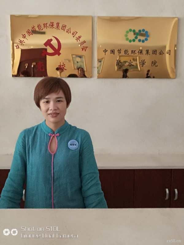 广州国珍精彩生活