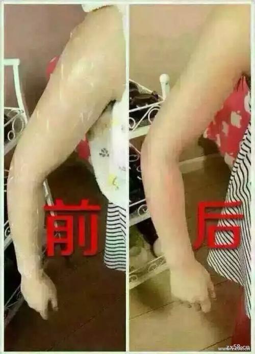 深圳尚赫直销