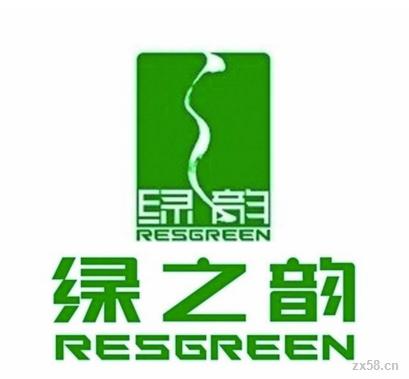 绿之韵直销团队-长沙绿之韵直销