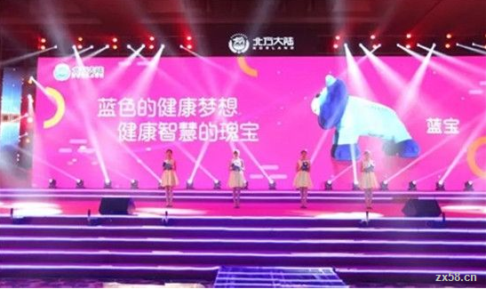 深圳北方大陆直销