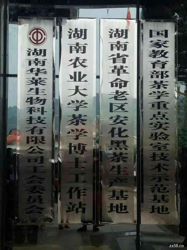 淄博华莱直销