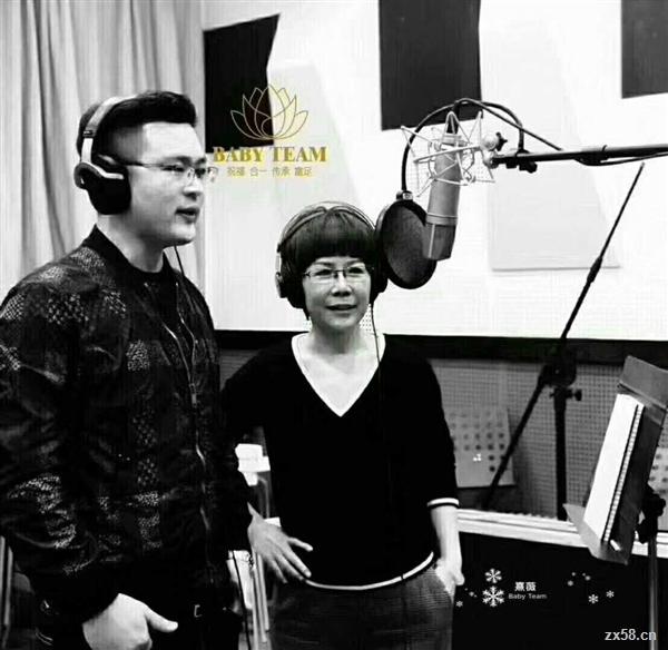 北京美乐家
