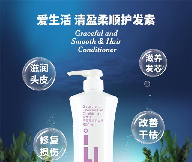 你以为护发素只是在洗头发的时候才能大显身手吗?
