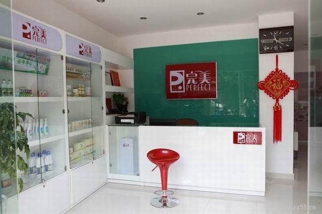 深圳完美专卖店
