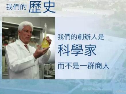深圳葆婴直销