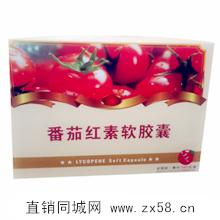 金木直销团队-金木产品·番茄红素