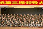 西安领导力培训