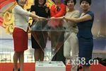 广州分公司开业