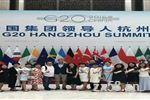 杭州研讨会