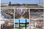 全球五大工厂