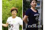 减肥对比照