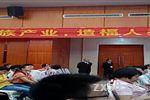 毛泽东与新时代