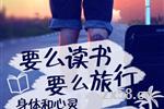 嘉兴葆婴-浙江葆