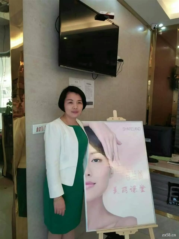 国珍梁老师