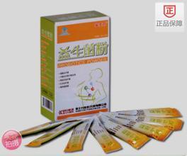 金士力益生菌粉