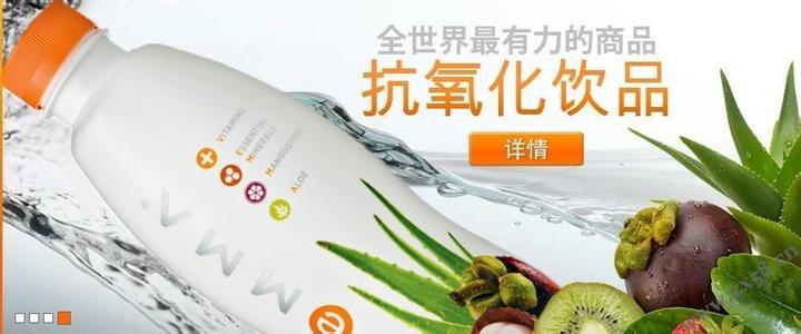 维玛产品—为您提供健全的营养基础