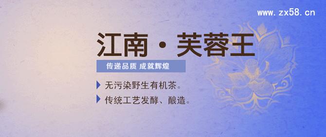 江南芙蓉王直销如何加盟?