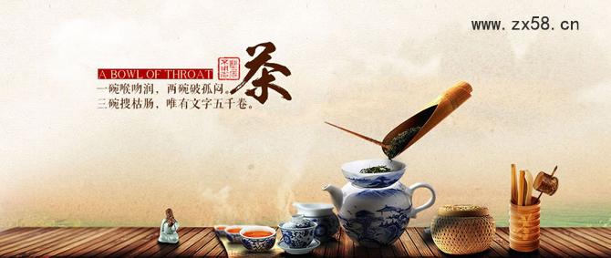 三茗茶仓直销如何加盟?