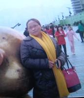 天狮经销商杨爱方