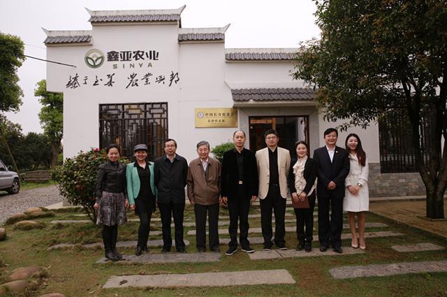 中华黑茶文化博览园审评会在长沙圆满召开