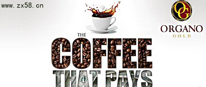 欧金咖啡直销怎么做?