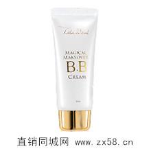 维迈BB霜 - 浅肤色