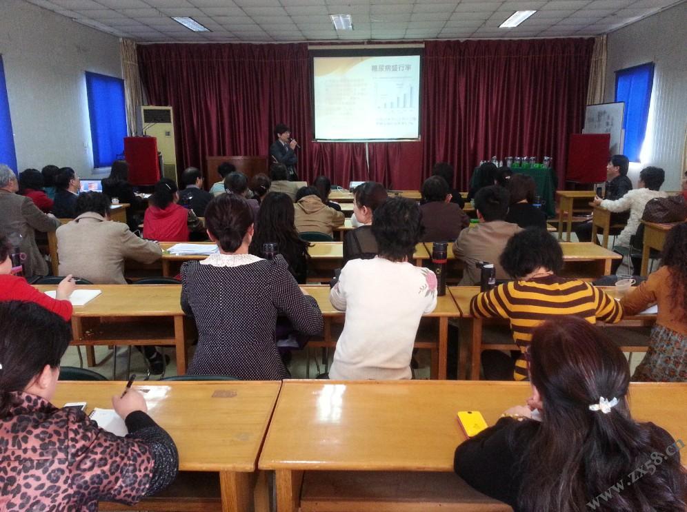 镇江团队健康讲座
